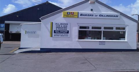 Bakers of Gillingham